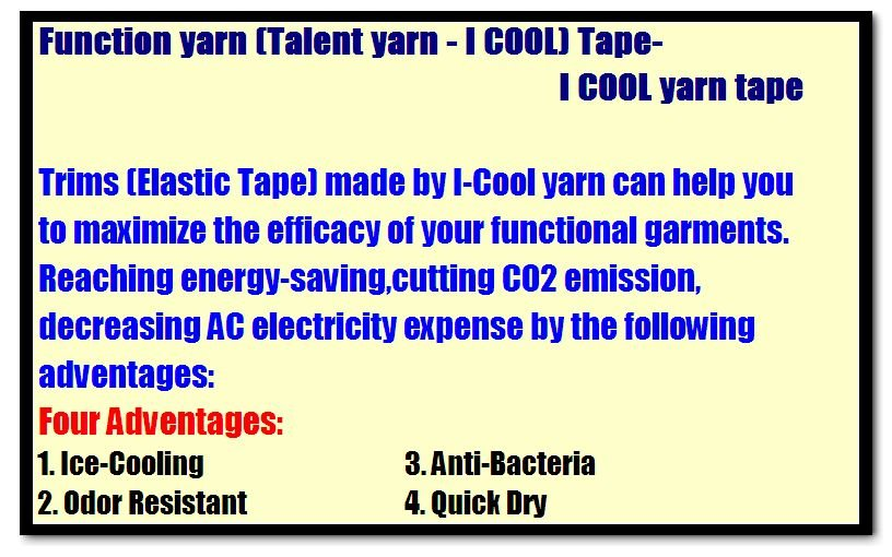 I Cool Yarn Tape